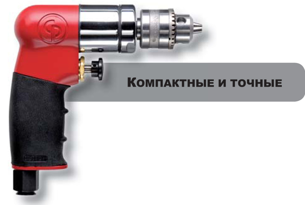 мини дрель двигатель